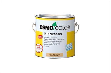 自然塗料 オスモカラー